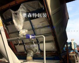 豆粕/玻璃微珠用集装箱内衬袋/海包袋