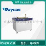 光纖鐳射器 鐳射管多模組連續光纖鐳射器