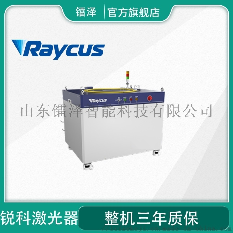 光纤激光器 激光管多模组连续光纤激光器