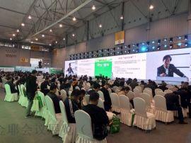2020中國(西部)環保產業博覽會
