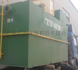广东佛山一体化地埋式污水处理设备-广碧环保