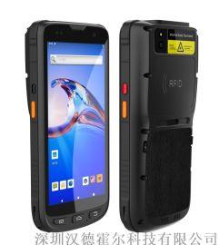 BX6200身份證超高頻指紋手持