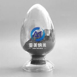 纳米锗粉,5N高纯锗粉,超细金属锗粉
