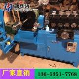 預應力波紋管制管機預應力制管機四川廣元市製造商