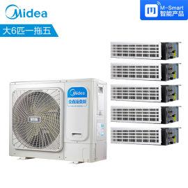 北京美的家用中央空调 美的变频多联机 风管机