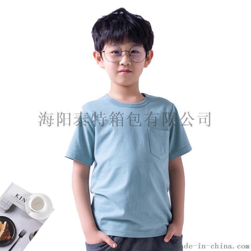 海阳DAY KIDS儿童纯棉T恤