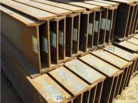 EN标准欧标H型钢型号及生产厂家
