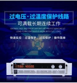 400V7.5A高壓AC轉DC電源 電機工業直流電源  可定製