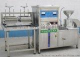 商用豆腐機 小型全自動壓豆腐的機器 都用機械豆腐皮
