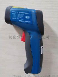 便携式矿用本安型红外线测温仪