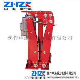 焦作电力液压臂盘式制动器