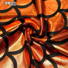 广德隆纺织烫金服装面料箱包上衣打底裤泳装家居装饰布