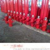 综采液压支架立柱千斤顶生产厂家