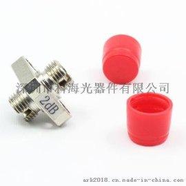 FC衰减器 FC固定法兰式衰减器 适配器型衰减器 可定制 衰减器批发