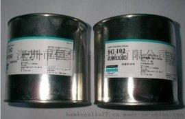 道康宁SC102导热硅脂