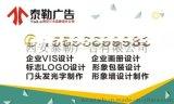 西安画册设计印刷丨蓝田画册logo设计优化丨杨凌包装设计制作