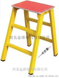 绝缘折叠凳  可折叠一层凳