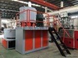 SHR-500L高速冷熱混合機組合