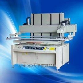 薄膜开关丝印机, 精密电子丝印机, S-M1308大平面丝印机