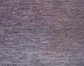 雪尼尔素色沙发布,雪尼尔平板窗帘布,雪尼尔装饰面料专业生产