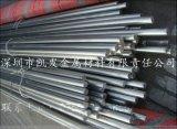 供应301不锈钢圆棒 耐腐蚀不锈钢光亮棒 厂家直销