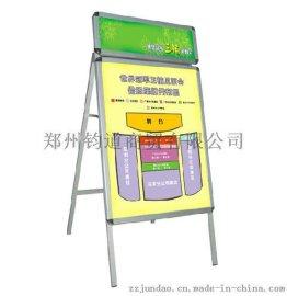 铝制海报架/订购海报框价格/制作海报框厂家