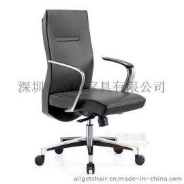 **办公座椅,老板办公转椅定做厂家批发
