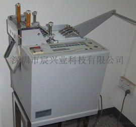 织带裁剪机/织带热切机/200宽热切机 编织带裁切机 电脑热切机 尼龙带切割机厂家 价格实惠 品质保证