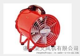 专业JGC手提式岗位轴流风机 专业轴流风机