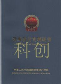 义乌东阳浦江金华商标注册续展专利申请撰写