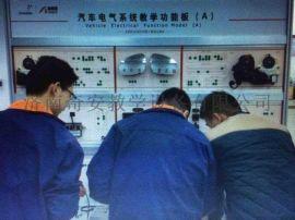 舒适安全电气实训台 大众速腾轿车灯光仪表