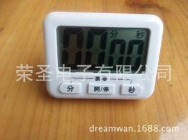 BK-748电子计时器 带开关的厨房计时器 冰箱贴厨房定时器TIMER厂家