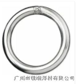 深圳首饰银焊环*珠海电器银焊环*东莞电子银焊环