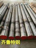 合结钢18CrNiMo7-6 直径150-800mm
