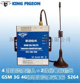 TCP温湿度控制器  TCP温湿度报警器  金鸽S264