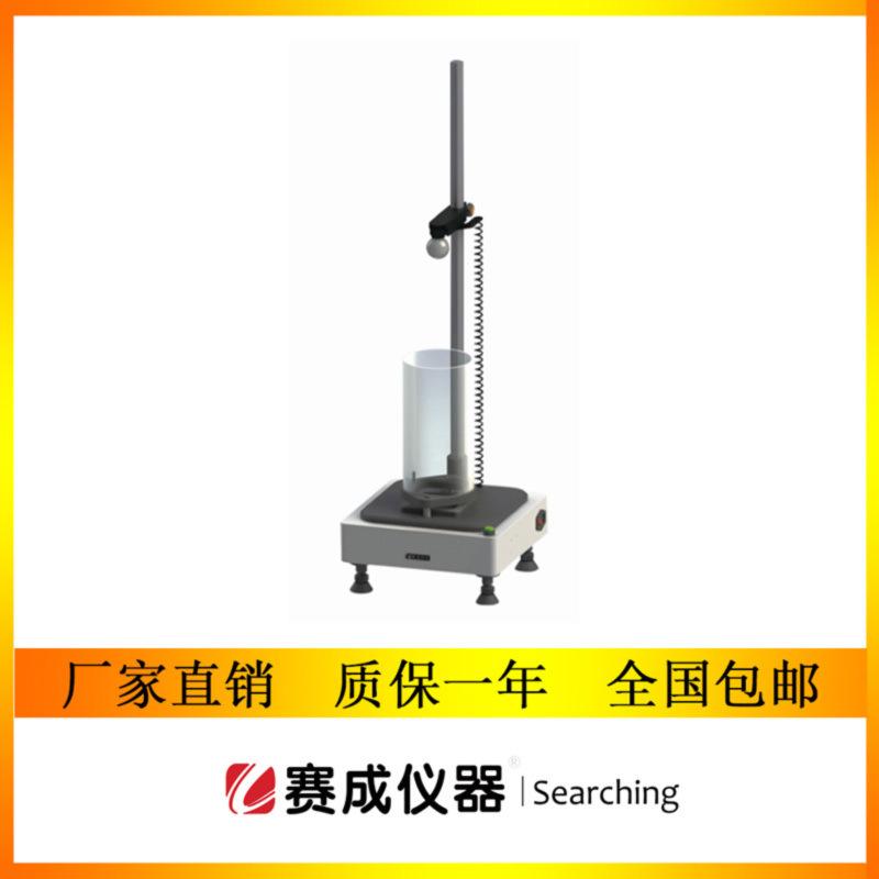 济南赛成LQ-50片材钢球冲击测试仪