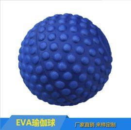 EVA健体瘦身球,**塑型触觉球