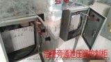 樓梯間風壓控制櫃,旁通泄壓閥控制櫃