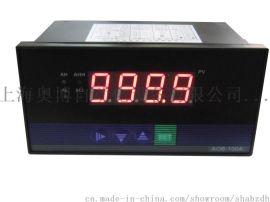 ZX-100智能显示调节仪