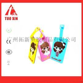 环保硅胶行李牌 (TX-1689X)