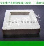 供應處理電廠鍋爐廢水微孔陶瓷過濾磚