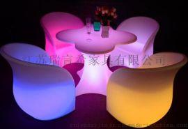 时尚酒吧发光组合桌椅 欧式塑料LED西餐厅餐桌椅