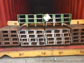 欧标槽钢理算表,欧标槽钢理算知识,欧标槽钢规格表