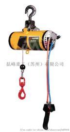 气动平衡吊,气动平衡吊厂家