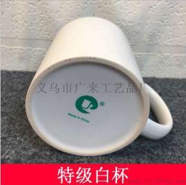 热转印白杯特级杯白色涂层杯马克杯耗材批发