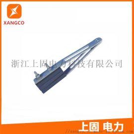 JNS-1A四芯集束耐张线夹 锚定线夹 铆钉金具