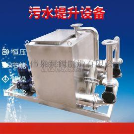 伟泉不锈钢一体化污水提升装置变频恒压无负压无塔供水设备