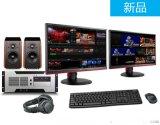 電視臺節目虛擬摳像系統桌面式演播室系統一體機