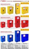 甘肅蘭州危險品安全儲存櫃(毒品櫃)