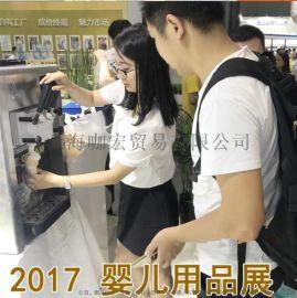 上海商用冰淇淋机租赁bk758软冰淇淋出租